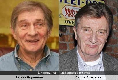 Игорь Ясулович и Ларри Бриггман