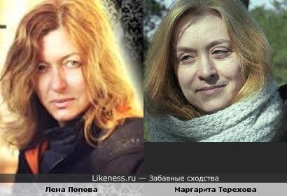 DJ Лена Попова и Маргарита Терехова