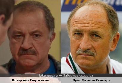 Актер и тренер
