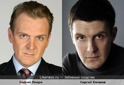 Сергей Пиоро - Сергей Епишев