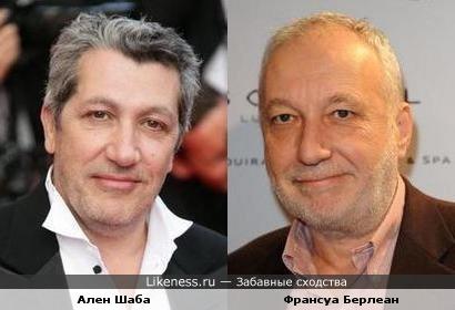 Французские актеры
