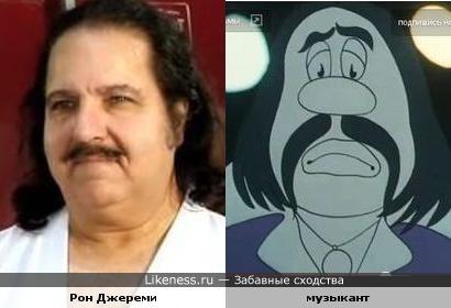 Рон Джереми и мультперсонаж