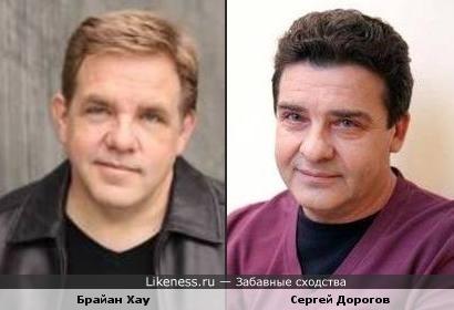 Брайан Хау и Сергей Дорогов