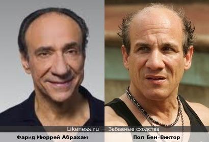 Фарид Мюррей Абрахам - Пол Бен-Виктор