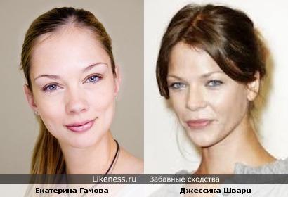 Екатерина Гамова и Джессика Шварц