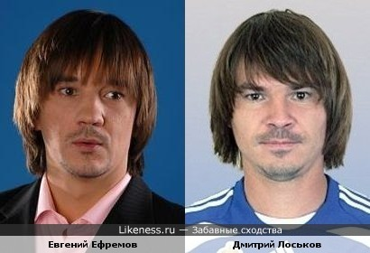 Евгений Ефремов и Дмитрий Лоськов