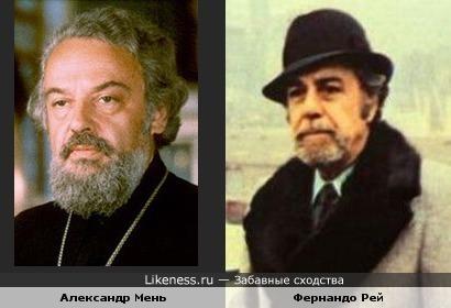 Александр Мень - Фернандо Рей