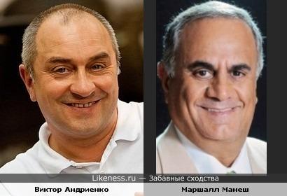 Виктор Андриенко - Маршалл Манеш