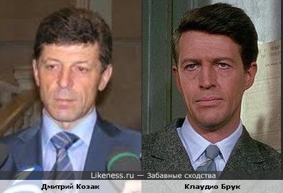 Дмитрий Козак и Клаудио Брук