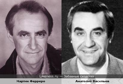 Мартин Ферреро и Анатолий Васильев