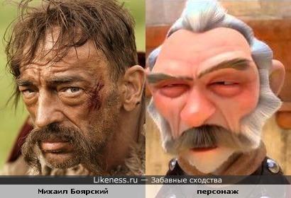 Михаил Боярский и мультперсонаж
