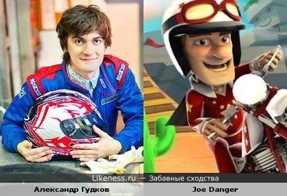 Александр Гудков и персонаж игры
