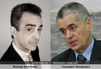 Виктор Количчио - Геннадий Онищенко