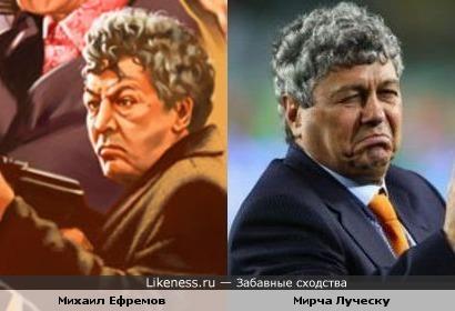 Михаил Ефремов (в образе) и Мирча Луческу