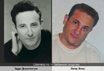 Эдди Джемисон - Петр Винс