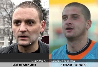Сергей Удальцов - Ярослав Ракицкий