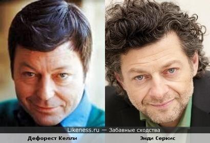 Дефорест Келли - Энди Серкис