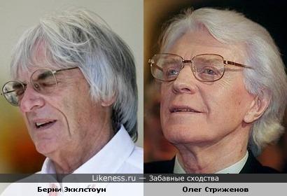 Берни Экклстоун и Олег Стриженов