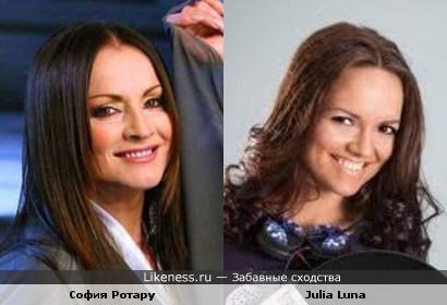 София Ротару - DJ Julia Luna