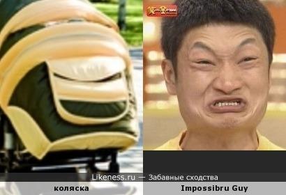 Коляска-мем
