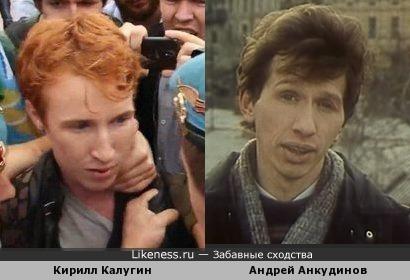 Гей-активист похож на актера