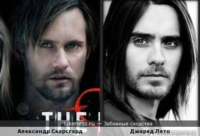Александр Скарсгард - Джаред Лето