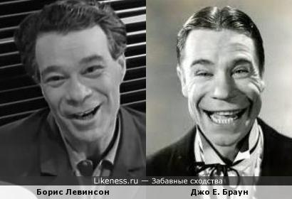 Борис Левинсон - Джо Е. Браун
