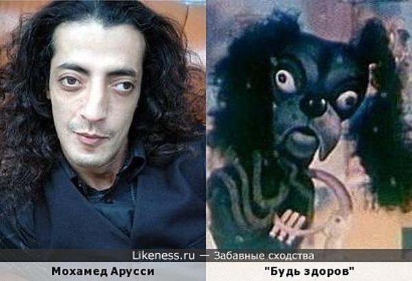 Мохамед Арусси - персонаж мультфильма