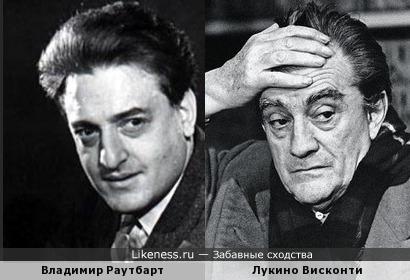 Владимир Раутбарт - Лукино Висконти