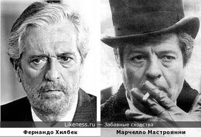 Фернандо Хилбек и Марчелло Мастроянни
