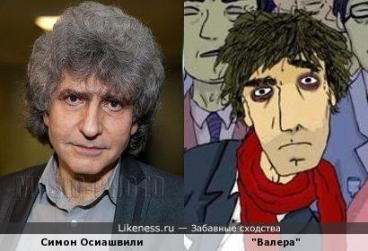 Симон Осиашвили и персонаж