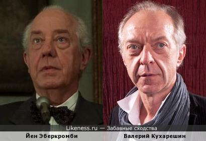 Йен Эберкромби - Валерий Кухарешин