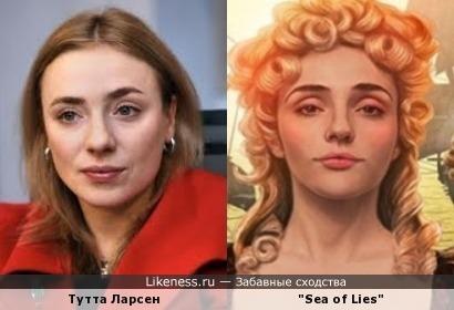 Тутта Ларсен и персонаж игры