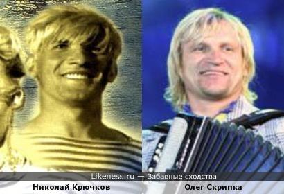 Николай Крючков - Олег Скрипка