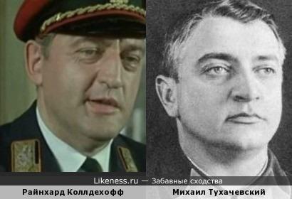 Райнхард Коллдехофф - Михаил Тухачевский