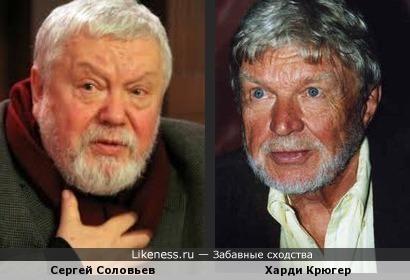 Сергей Соловьев - Харди Крюгер
