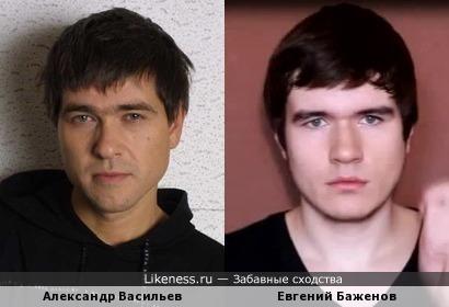 Александр Васильев - Евгений Баженов