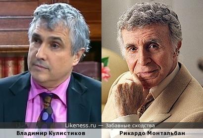 Владимир Кулистиков - Рикардо Монтальбан