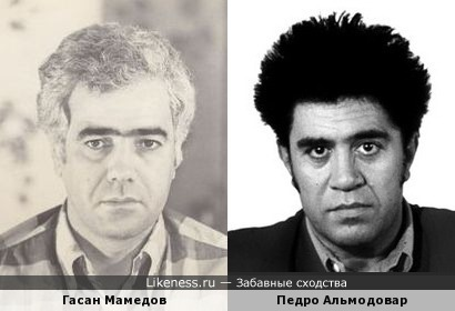 Актер и режиссер