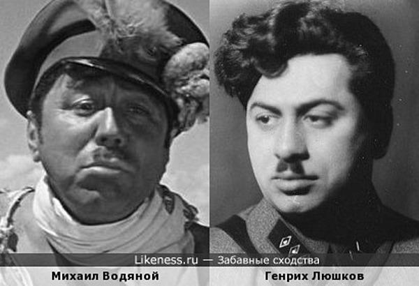 Михаил Водяной -