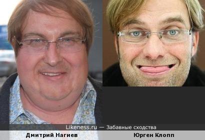 Дмитрий Нагиев - Юрген Клопп
