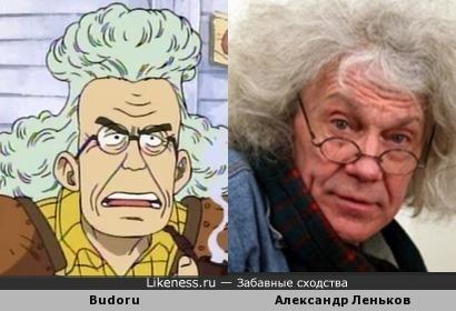 Budoru - Александр Леньков