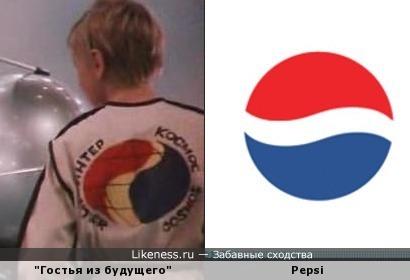 Хорошая попытка, Pepsi!