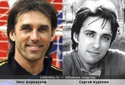 Олег Корнаухов - Сергей Курехин