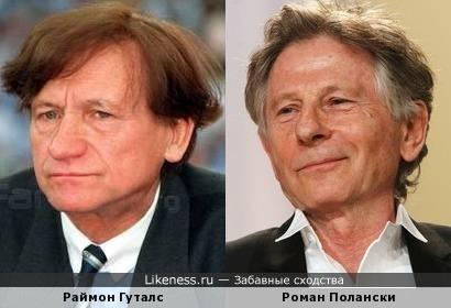Раймон Гуталс - Роман Полански