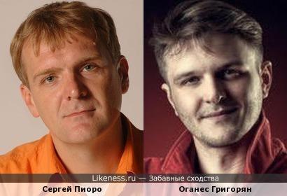 Сергей Пиоро - Оганес Григорян