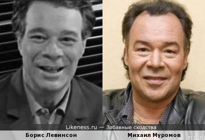 Борис Левинсон - Михаил Муромов