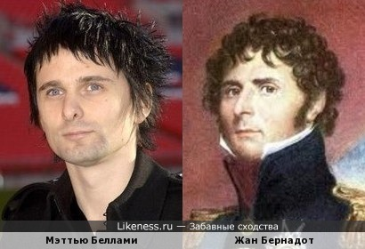 Мэттью Беллами - Жан Бернадот
