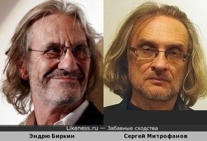 Эндрю Биркин - Сергей Митрофанов