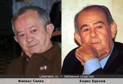 Феликс Силла - Борис Брунов